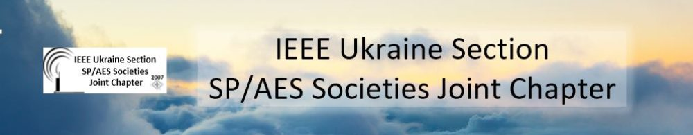 IEEE Central Ukraine Joint Chapter